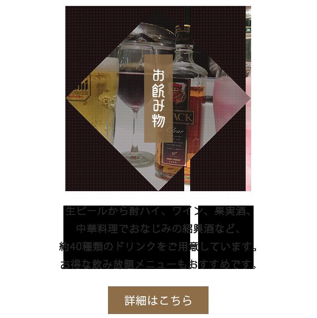 1:sp_food_banner
