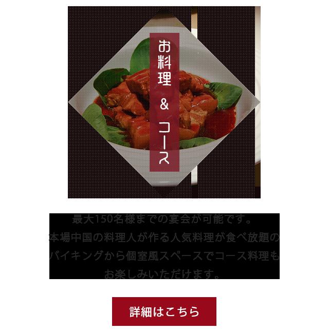 0:sp_food_banner
